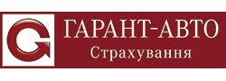 "ПАО ""СK ""ГАРАНТ-Авто"""